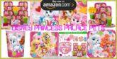 Disney Princess Palace Pets Party Supplies